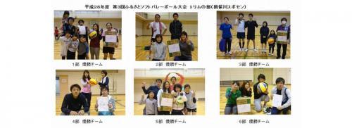 cropped-h28ibogawa3.jpg